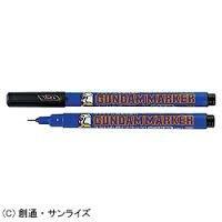 Gundam Gm01 Black Fine Line /& Gm02 Gray Fine Line Value Set Black /& Gray